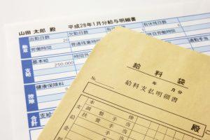 社会保険料節約