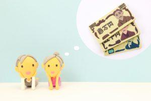 お金のことを考える老夫婦
