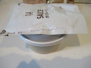 オールインパスタカップ麺温め中
