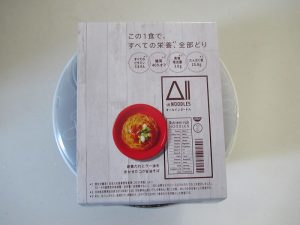 All-in-Noodles卵黄だれ