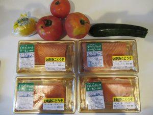 グリルサーモン焼き野菜添え材料