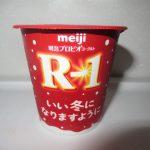 R-1ヨーグルトの効果