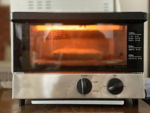 パンを焼くトースター