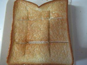 格子状に焼いたウォーターオーブントースト