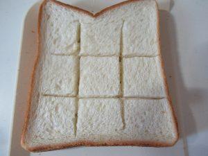 格子状に焼いた炙りトースト